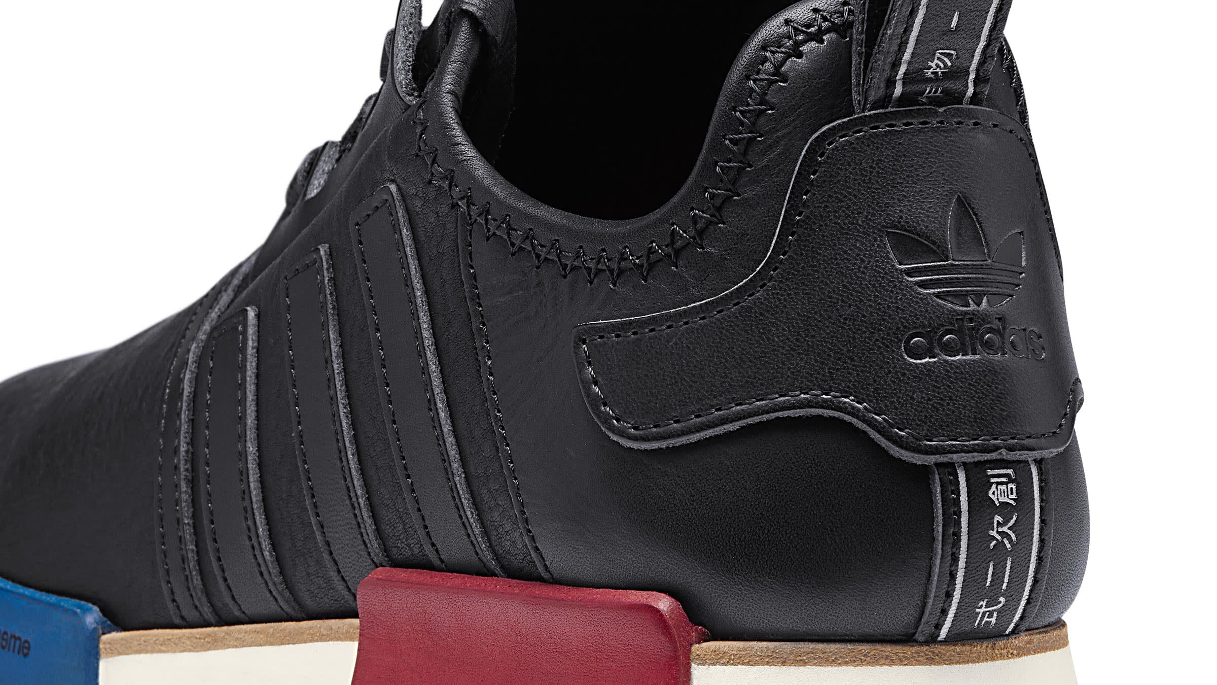 93727044e Adidas x Hender Scheme NMD R1 (Black)